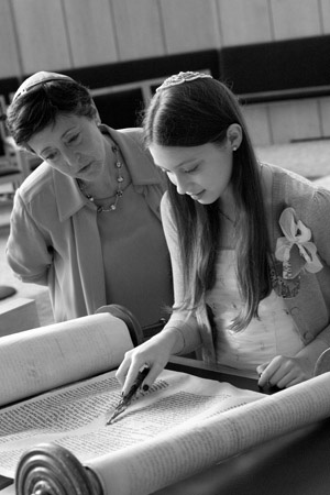bat mitzvah girl reads torah